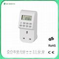 weekly digital plug-in programmable