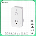America smart controlled socket