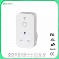 Sonoff basic 10a/2200w smart home