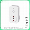 Italy smart wifi controlled timer socket