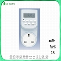 digital weekly programmable timer switch