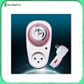 programmable timer socket for sale