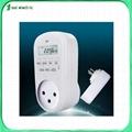weekly plug timer socket
