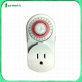 energy saving daily timer switch