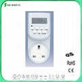indoor digital timer switch with backup battery  2