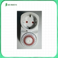 30mins interval programmable timer switch  4