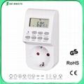 230V 16A Weekly LCD Digital Timer Plug