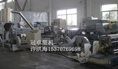 江蘇CPE橡膠電纜料造粒機