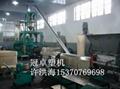 江苏CPE橡胶电缆料造粒机 3