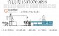 江苏弹性体塑料造粒机组