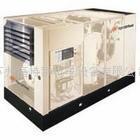 英格索兰Sierra 无油螺杆空气压缩机37-300kW/50-400hp空压机