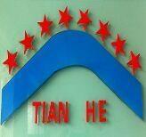 河南货架厂上榜品牌- 郑州天河货架 一流的质量和服务