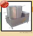 GB-500 frying food oil remove machine