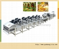 Food and Vegetable Air Drying Machine