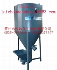 vertical type dry powder mixing machine for sale