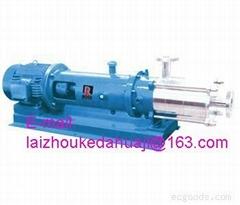 inline emulsion machine reasonable price