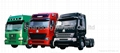 New Howo A7 Heavy Truck 6*4 Tractor Truck 25T 2