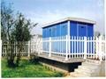 阿坝木纹色PVC塑钢栏杆 3