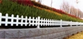 成都都江堰PVC草坪护栏