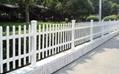 成都崇州PVC护栏塑钢围栏 1