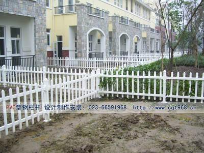 成都崇州PVC护栏塑钢围栏 4