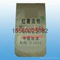 淀粉牛皮纸袋 1