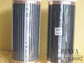 高溫電熱膜 3