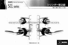 日本MIWA美和船舶专用执手锁 U9SCL56-1