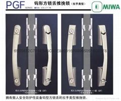 日本MIWA美和推挽锁 U9PGF714-1
