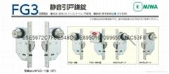 日本MIWA美和移门钩锁 U9FG3-1