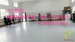 舞蹈房地膠舞臺地板舞蹈地膠用什麼好
