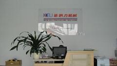 Foshan New Keli Pack Co., Ltd