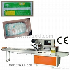 New Condition Napkin Horizontal Packaging Machine