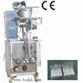 Flour or Milk Powder Small Vertical