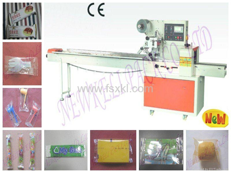High Speed New Condition Up Paper Pillow Packaging Machine 1