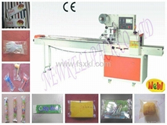 High Speed New Condition Up Paper Pillow Packaging Machine