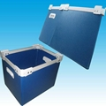 Collapsible pp corrugated shipping box