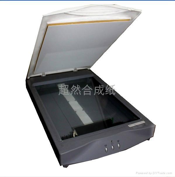 非南亚国产复印机盖板专用PP合成纸 2