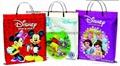迪士尼认证PEPO塑料包装袋 2