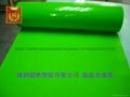 TPU薄膜淋膜底纸PP合成纸 5
