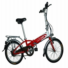 "cheap 20"" mini folding electric bike for Southeast Asia"