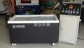 N9020磁力研磨机 2