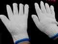 Working cotton gloves  4