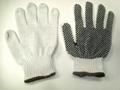 Working cotton gloves  3