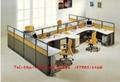 辦公屏風,組合屏風,深圳辦公傢具組合屏風 1
