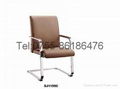 天时家具会议椅