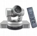 1080P高清廣角視頻會議攝像