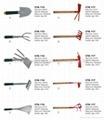 花园工具系列