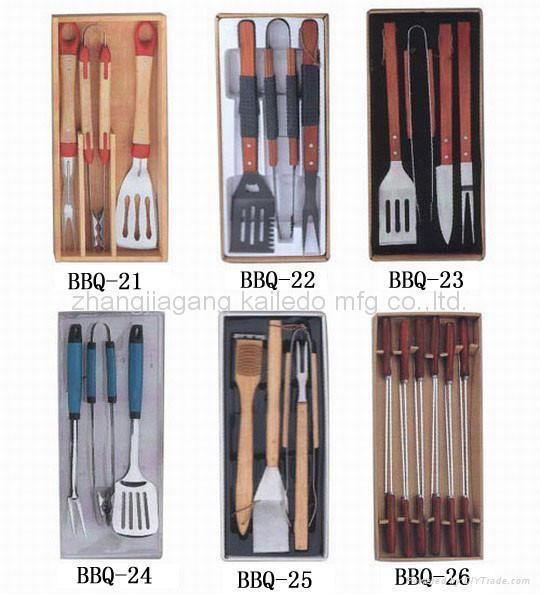 厨房工具 1