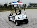 山西大尚贸易有限公司电动巡逻车销售电话13546723367 2